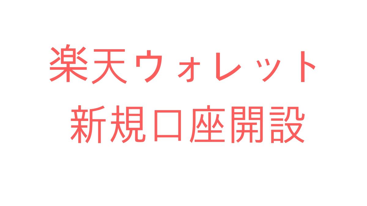 f:id:rinkaitsuyoshi:20190415145445j:plain