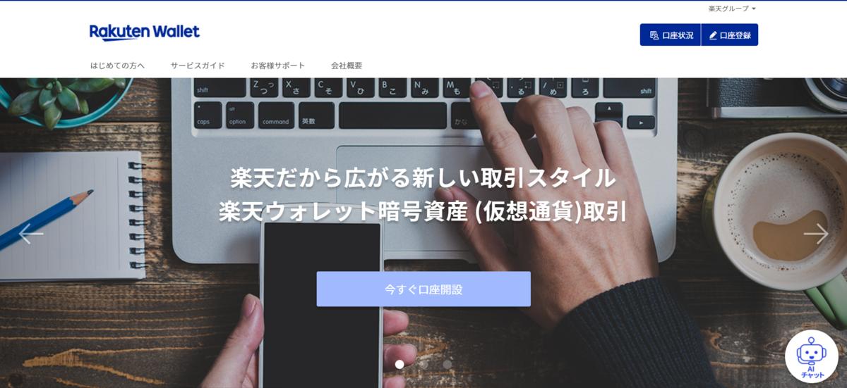 f:id:rinkaitsuyoshi:20190415145756p:plain