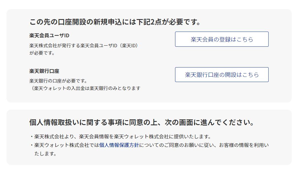 f:id:rinkaitsuyoshi:20190415145940p:plain