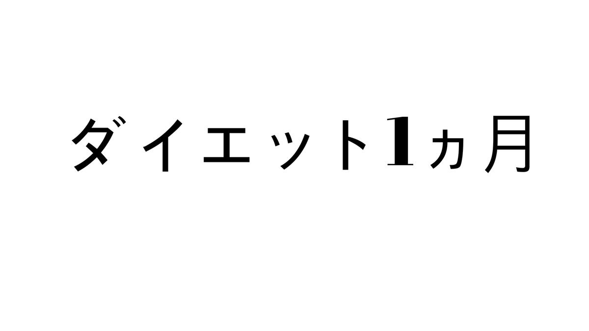 f:id:rinkaitsuyoshi:20190424043136j:plain