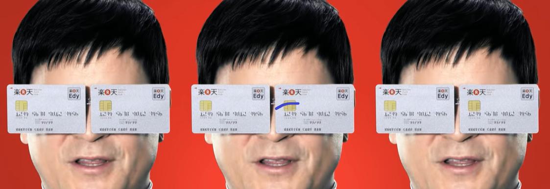 f:id:rinkaitsuyoshi:20200202130331p:plain
