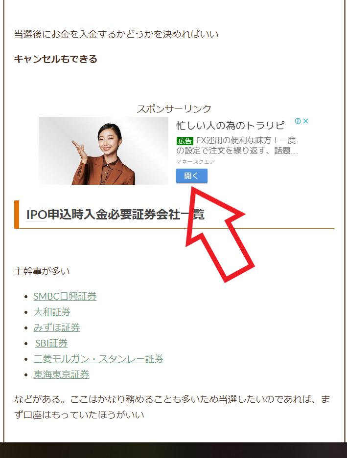 f:id:rinkaitsuyoshi:20200202134742p:plain