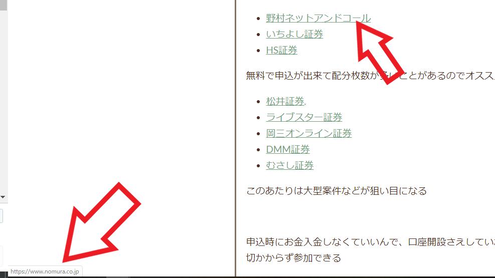 f:id:rinkaitsuyoshi:20200202194532p:plain
