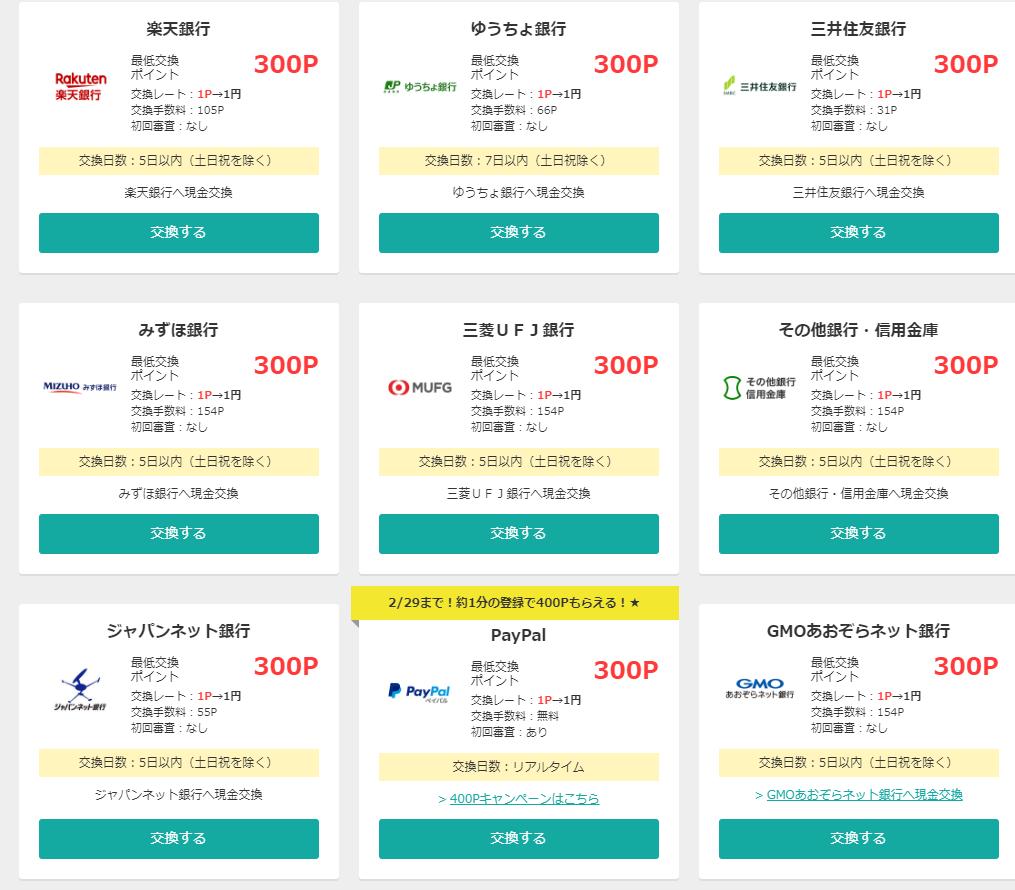 f:id:rinkaitsuyoshi:20200203140050p:plain