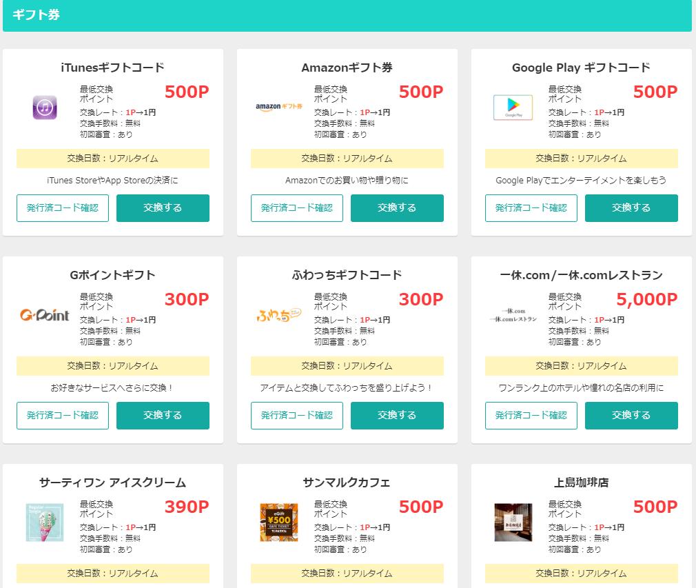 f:id:rinkaitsuyoshi:20200203140104p:plain