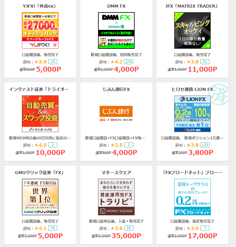 f:id:rinkaitsuyoshi:20200203140810p:plain