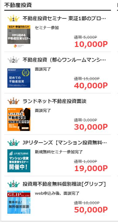 f:id:rinkaitsuyoshi:20200203141119p:plain