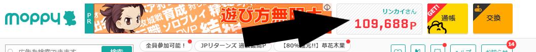 f:id:rinkaitsuyoshi:20200203142512p:plain