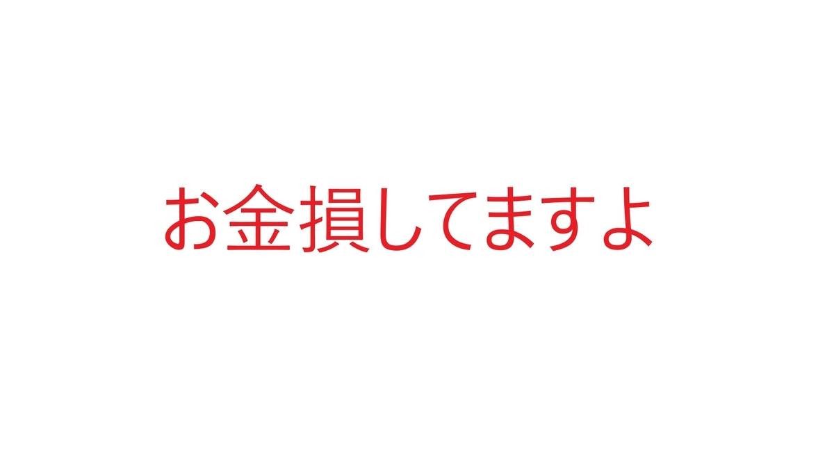 f:id:rinkaitsuyoshi:20200203143956j:plain