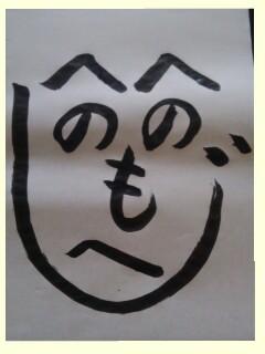 f:id:rinkanoedojidai:20170412135034j:image