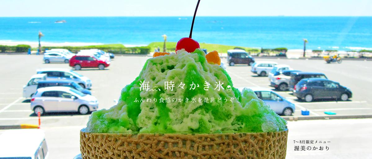 f:id:rinko_gourmet:20210715182042p:plain