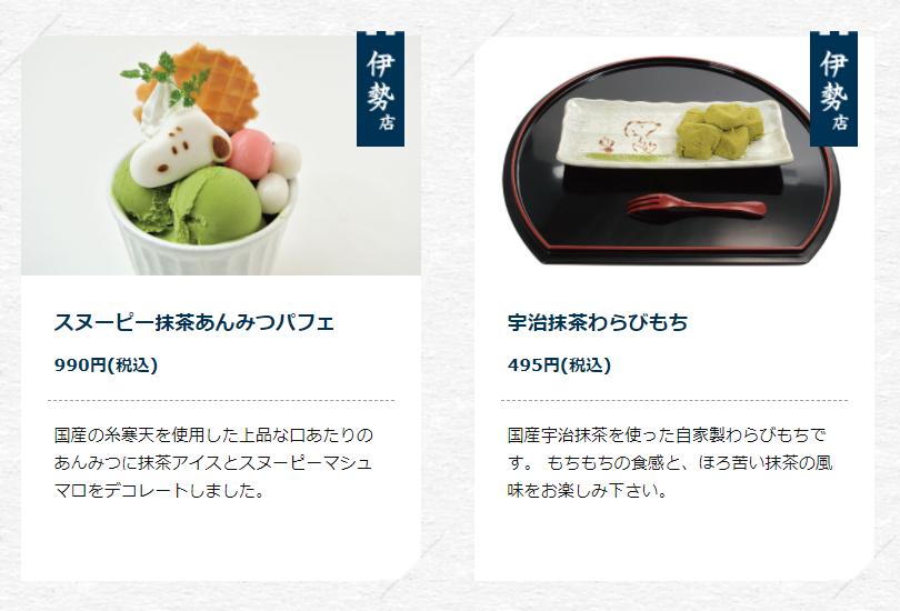 f:id:rinko_gourmet:20210717163117p:plain