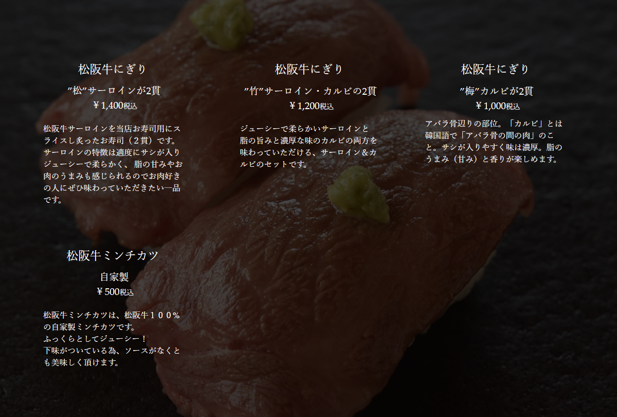 f:id:rinko_gourmet:20210925202406p:plain
