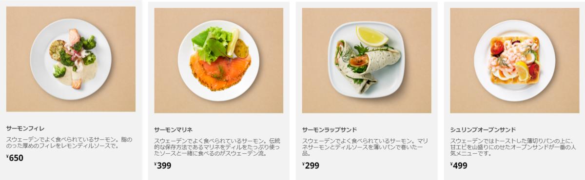 f:id:rinko_gourmet:20210925215358p:plain