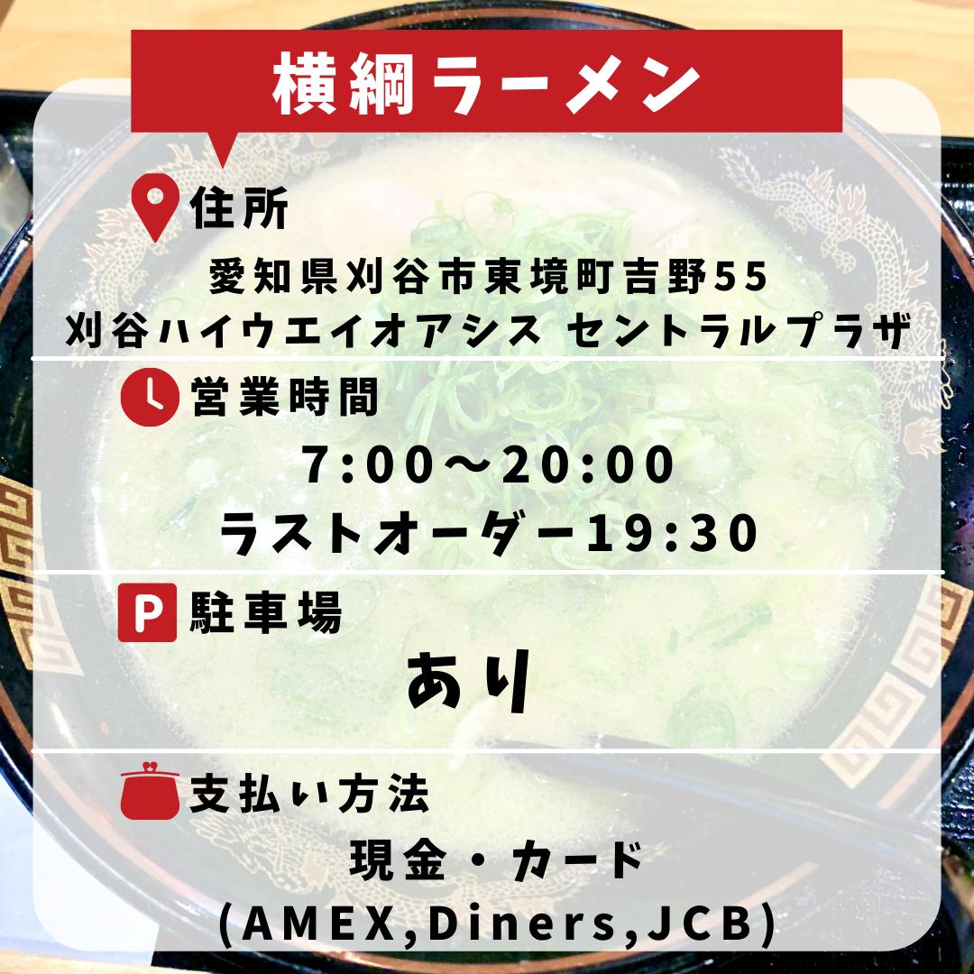 f:id:rinko_gourmet:20210926004245p:plain