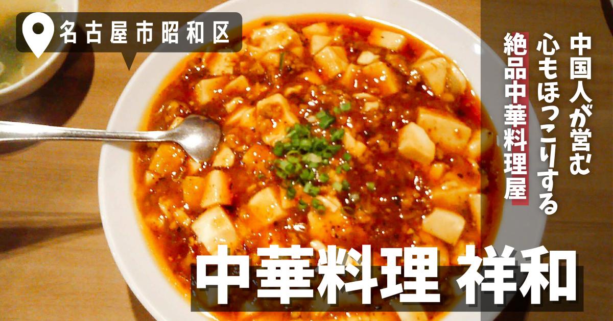 f:id:rinko_gourmet:20211002210217p:plain