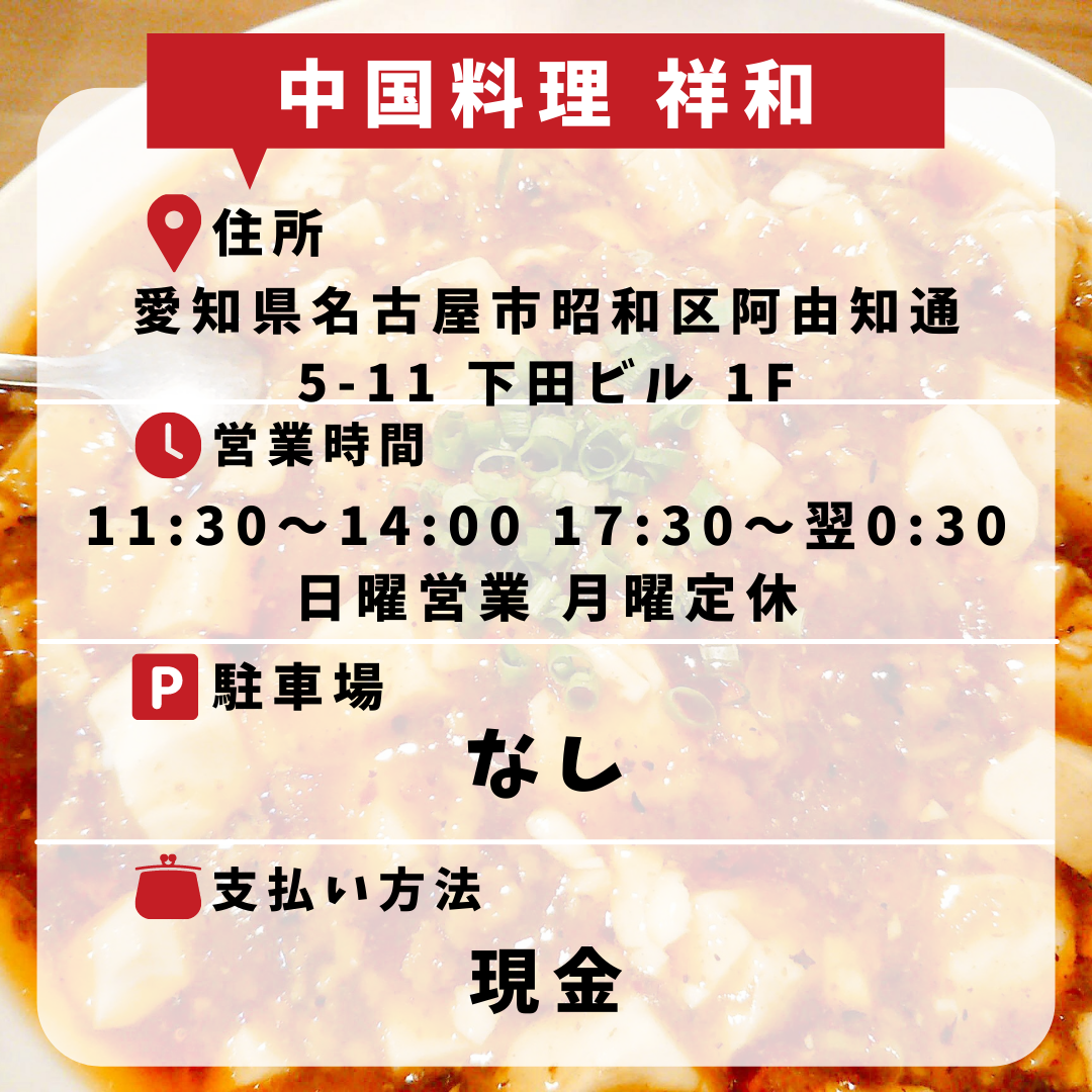 f:id:rinko_gourmet:20211002214114p:plain