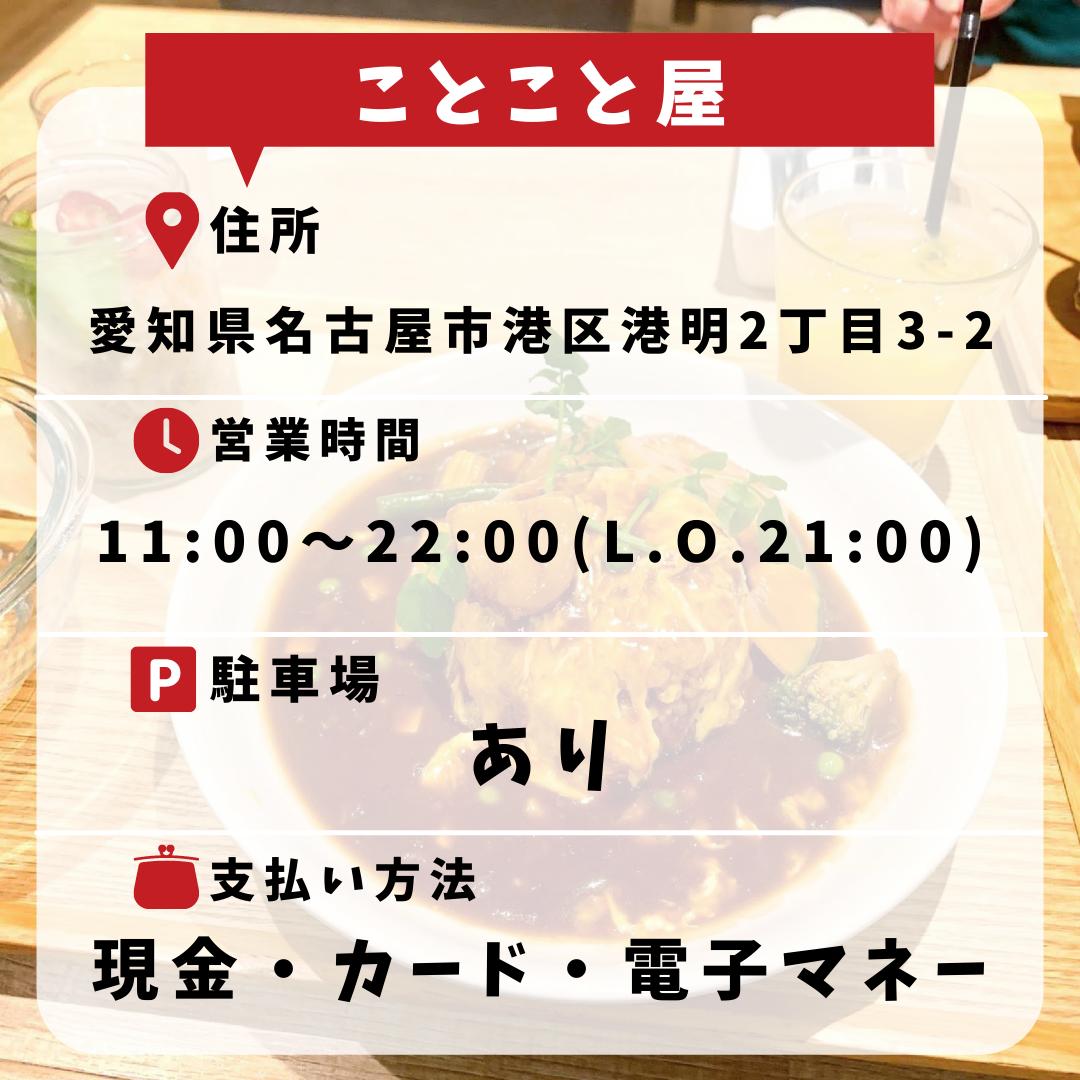 f:id:rinko_gourmet:20211003005903p:plain