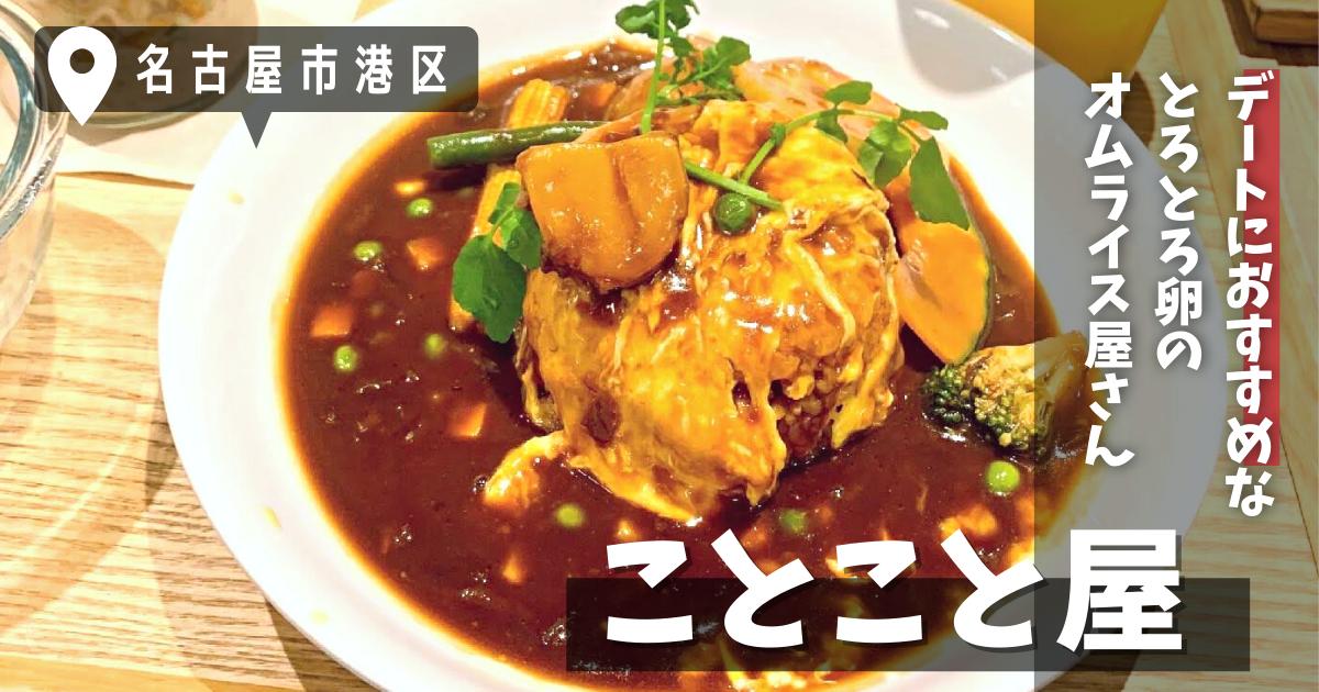 f:id:rinko_gourmet:20211003011239p:plain