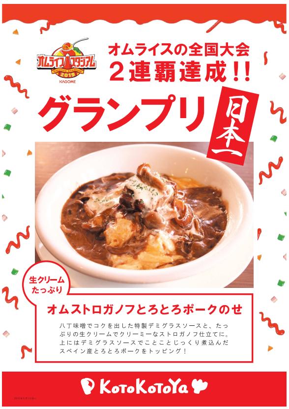f:id:rinko_gourmet:20211003012241p:plain