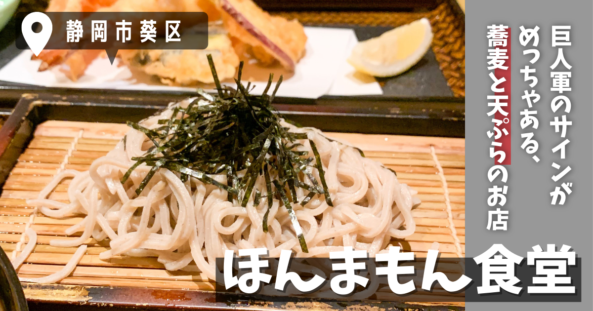 f:id:rinko_gourmet:20211012004659p:plain