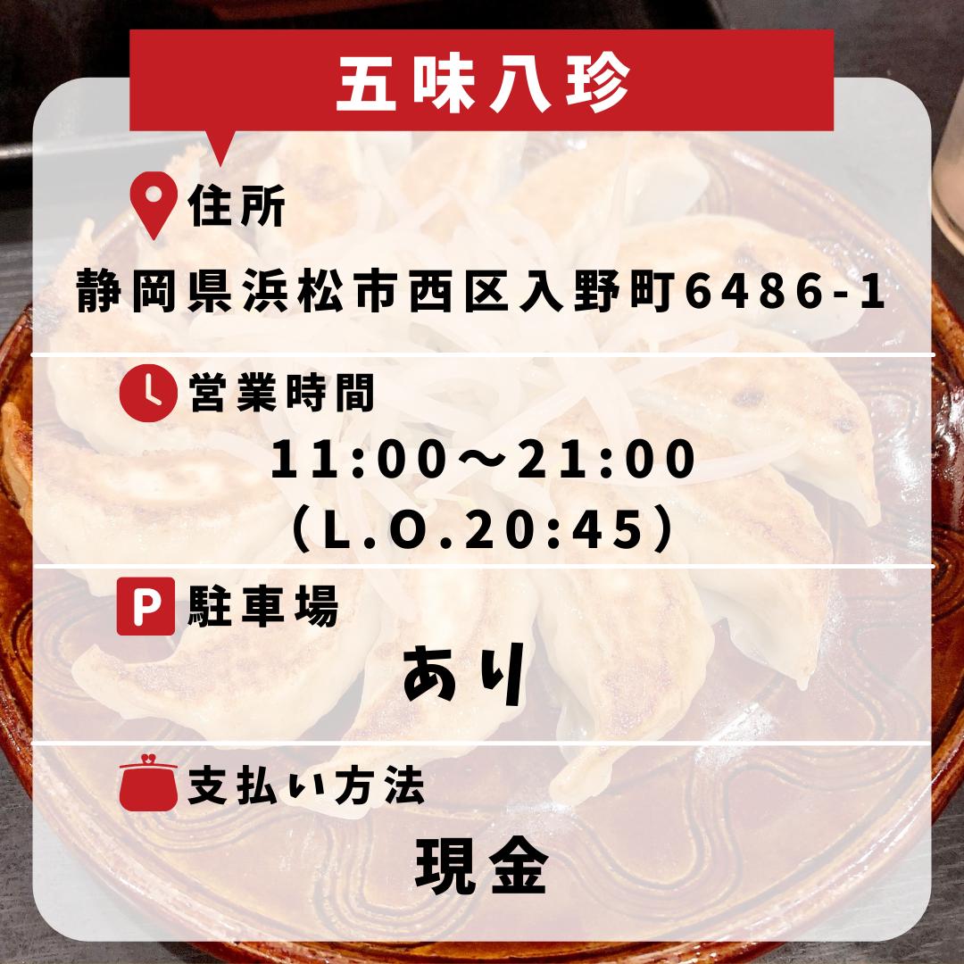 f:id:rinko_gourmet:20211012170717p:plain
