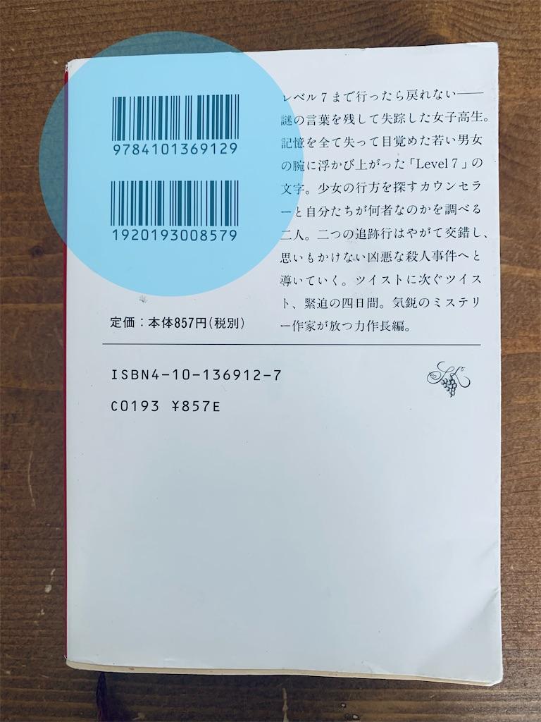 f:id:rinkurunokurashi:20210525093027j:image
