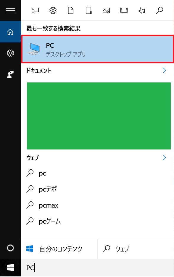 f:id:rinne_grid2_1:20160418093819p:plain