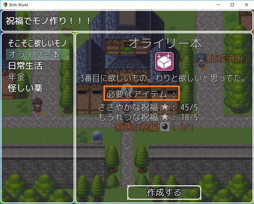 f:id:rinne_grid2_1:20180308000046p:plain