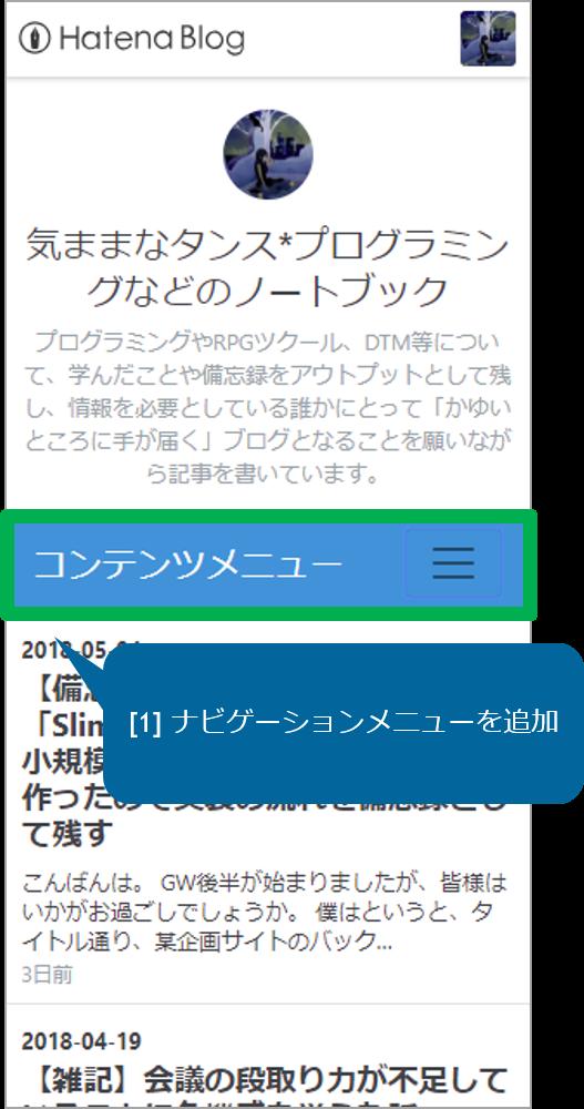 f:id:rinne_grid2_1:20180508010530p:plain