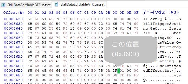 f:id:rinne_grid2_1:20200724150129p:plain