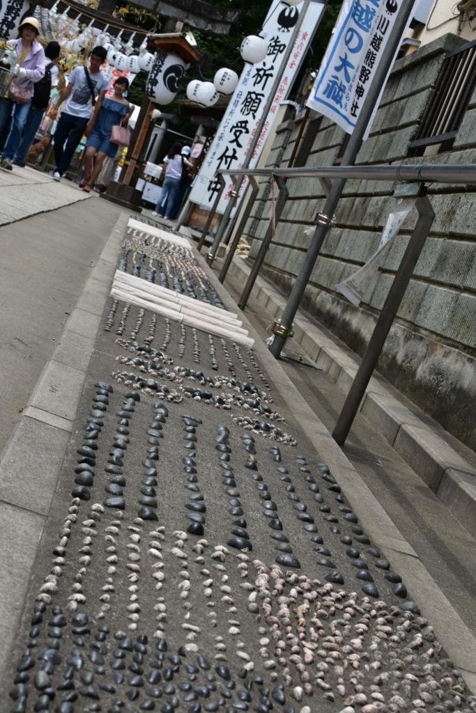 熊野神社 健康ロード