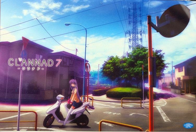 「CLANNAD」DVD:第7巻