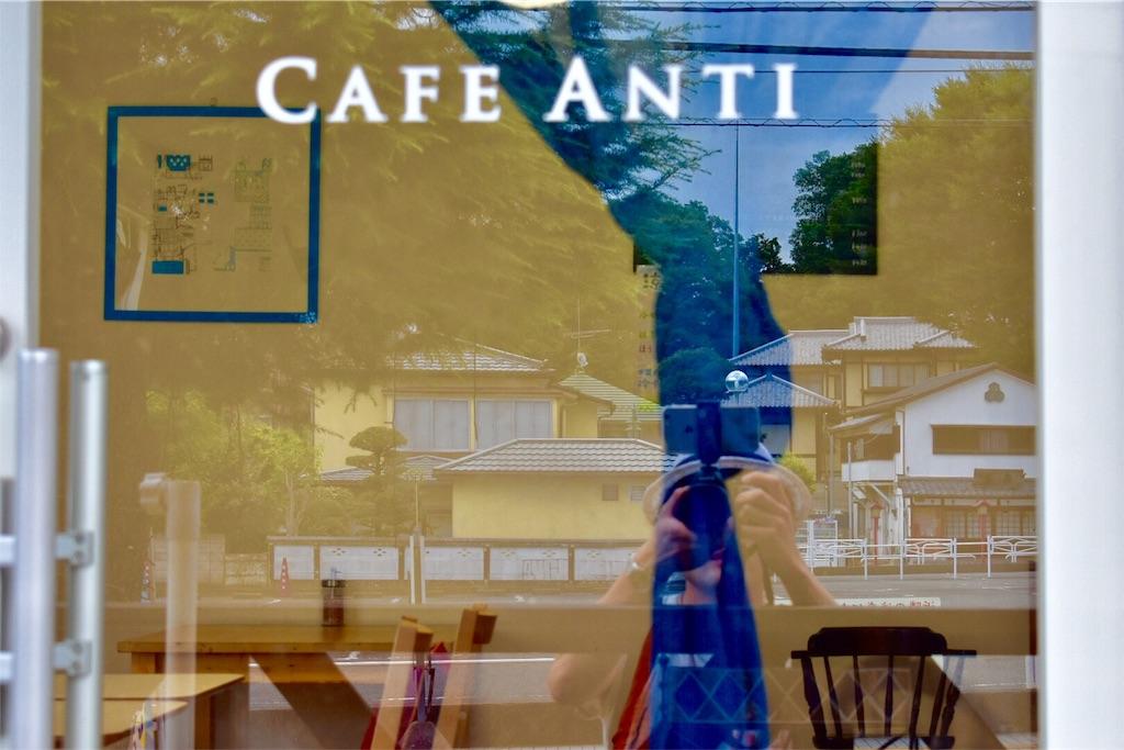 月がきれい 川越 CAFE ANTI