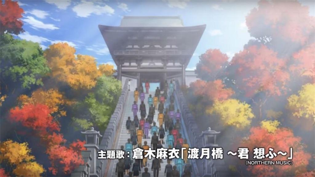 『劇場版名探偵コナン』 近江神宮