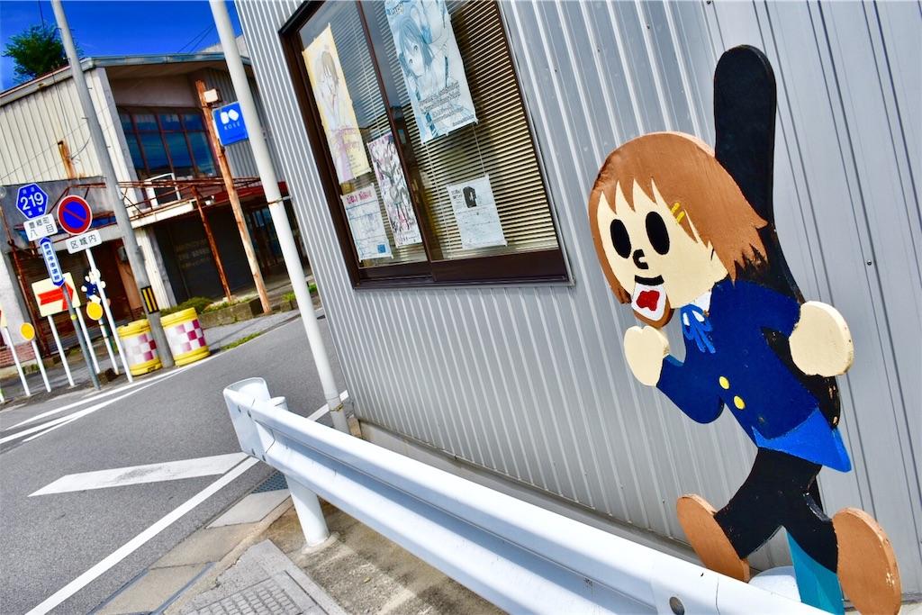 豊郷駅前 平沢唯