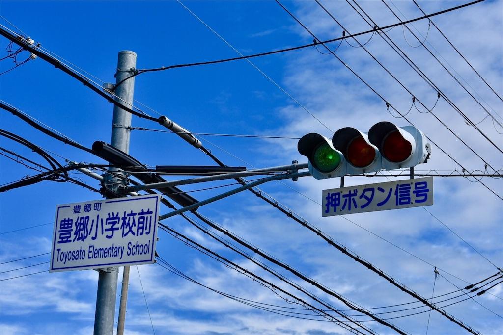 豊郷小学校前