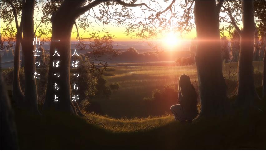 さよならの朝に約束の花をかざろう(さよ朝)