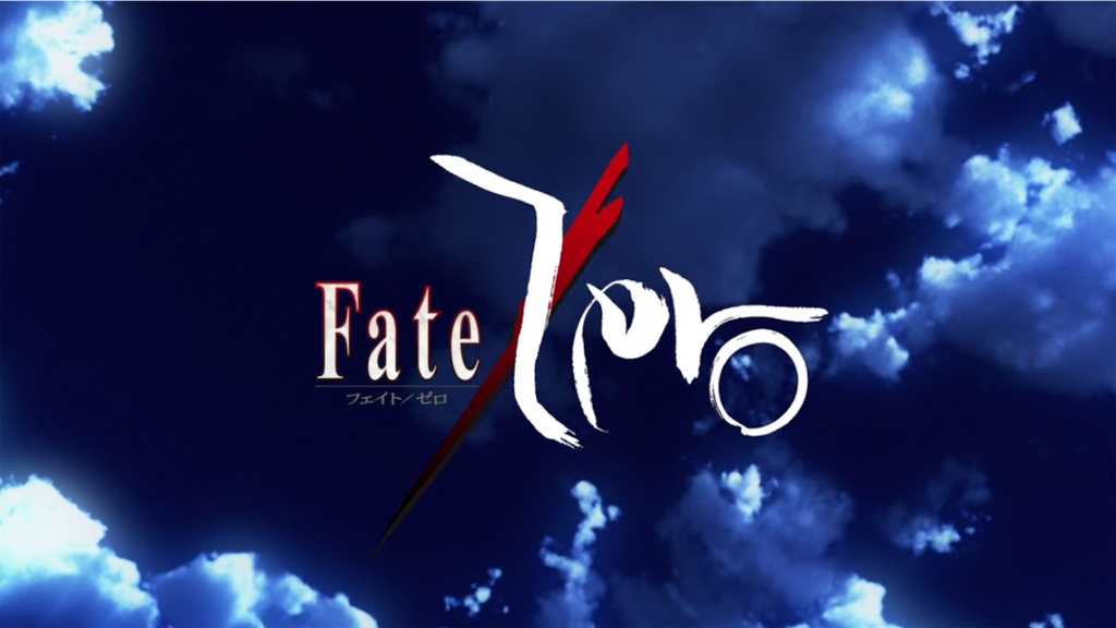 Fate/stay night&Fate/Zero 聖地巡礼(舞台探訪) 言峰協会のモデル【ホテルモントレ神戸】