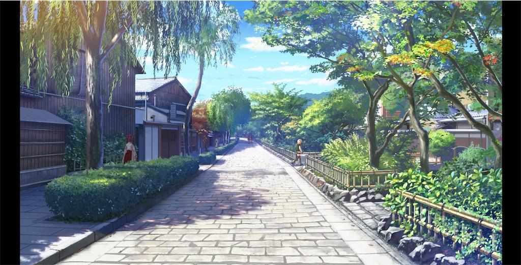 ゆずソフト 『千恋✳︎万花』 聖地巡礼(舞台探訪) ~京都編~ 【白川南通】