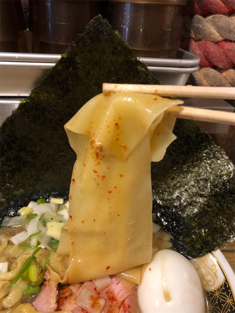 すごい!煮干ラーメン凪 「人気No1特製煮干ラーメン」