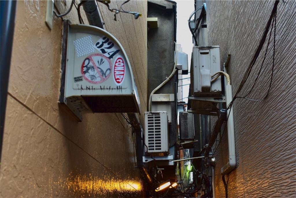 【ラーメン探訪】『ラーメン大好き小泉さん』 聖地巡礼(舞台探訪) 「すごい!煮干ラーメン凪 新宿ゴールデン街店 本館」