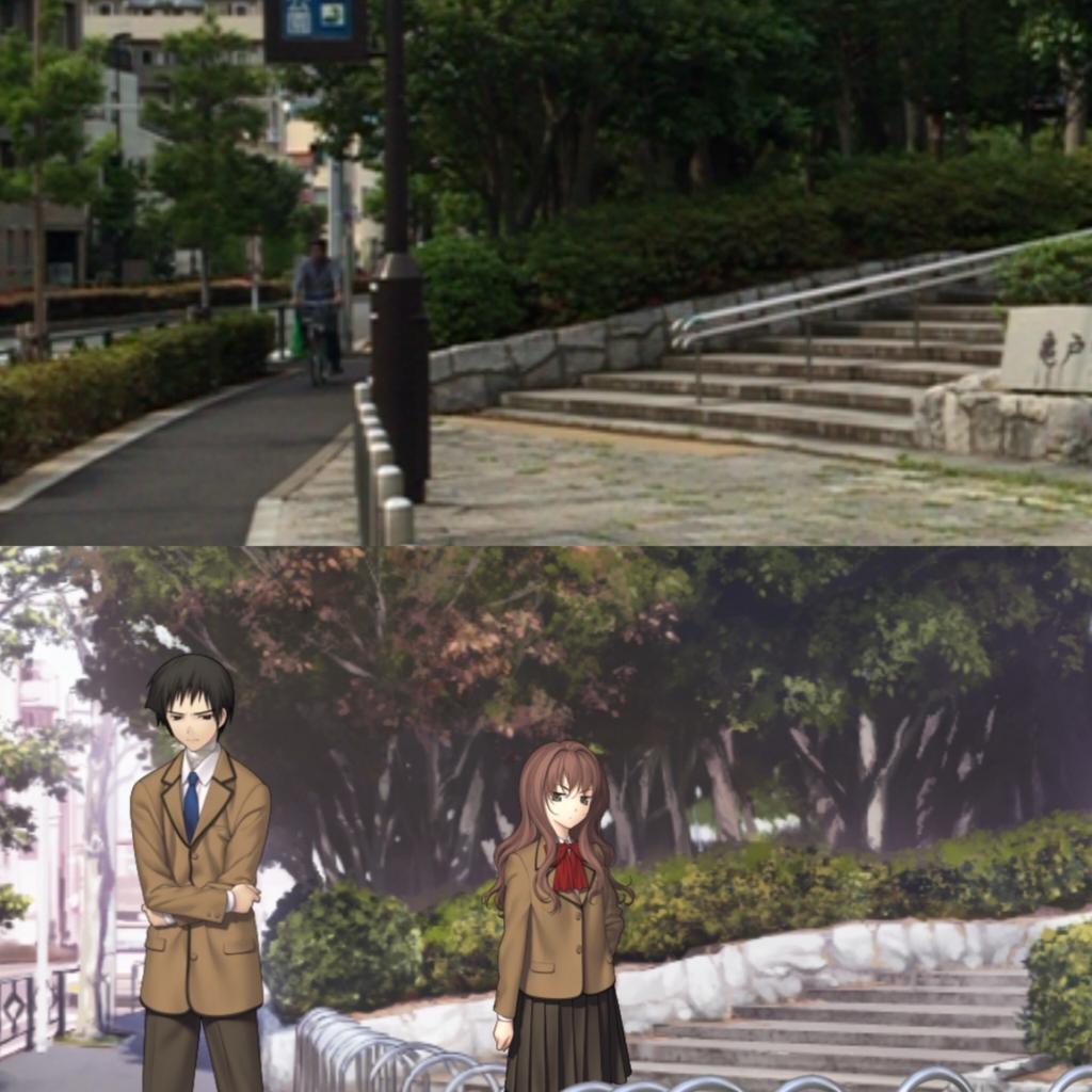聖地巡礼(舞台探訪)亀戸中央公園 出入口1