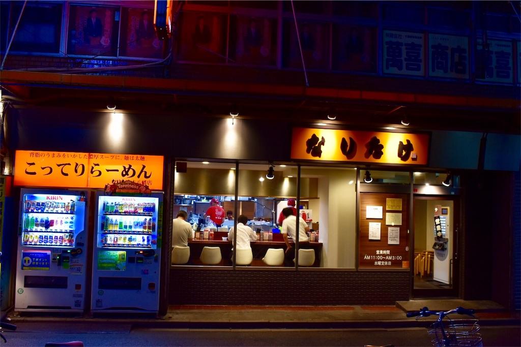 『俺ガイル』OVA聖地巡礼(舞台探訪) なりたけ「醤油ラーメン」