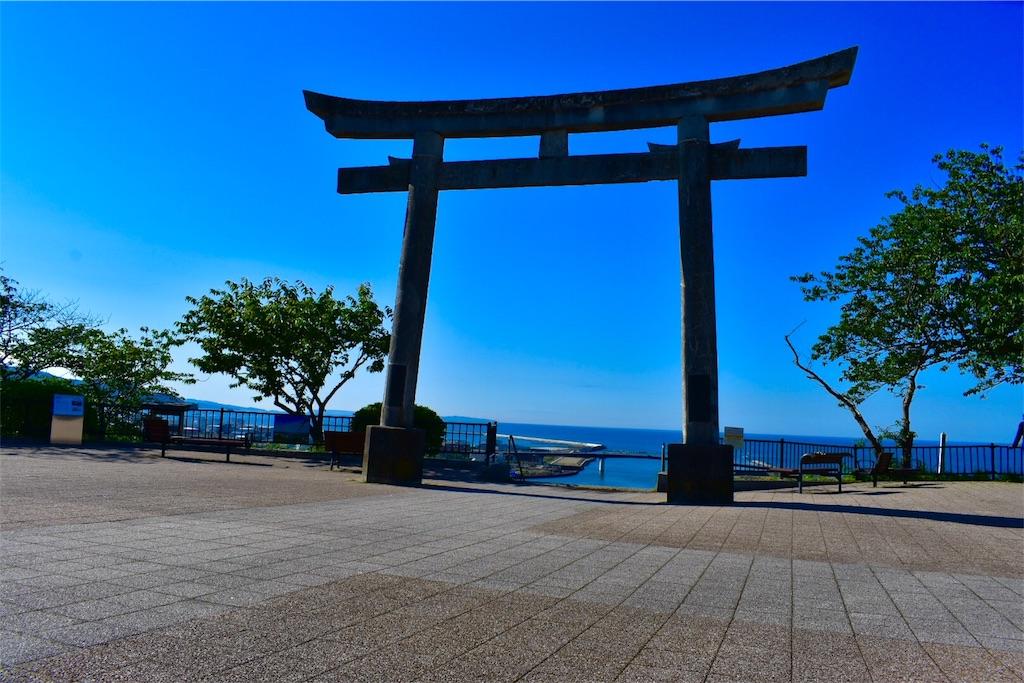 ヒマワリと恋の記憶  聖地巡礼(舞台探訪) 【日和山公園】