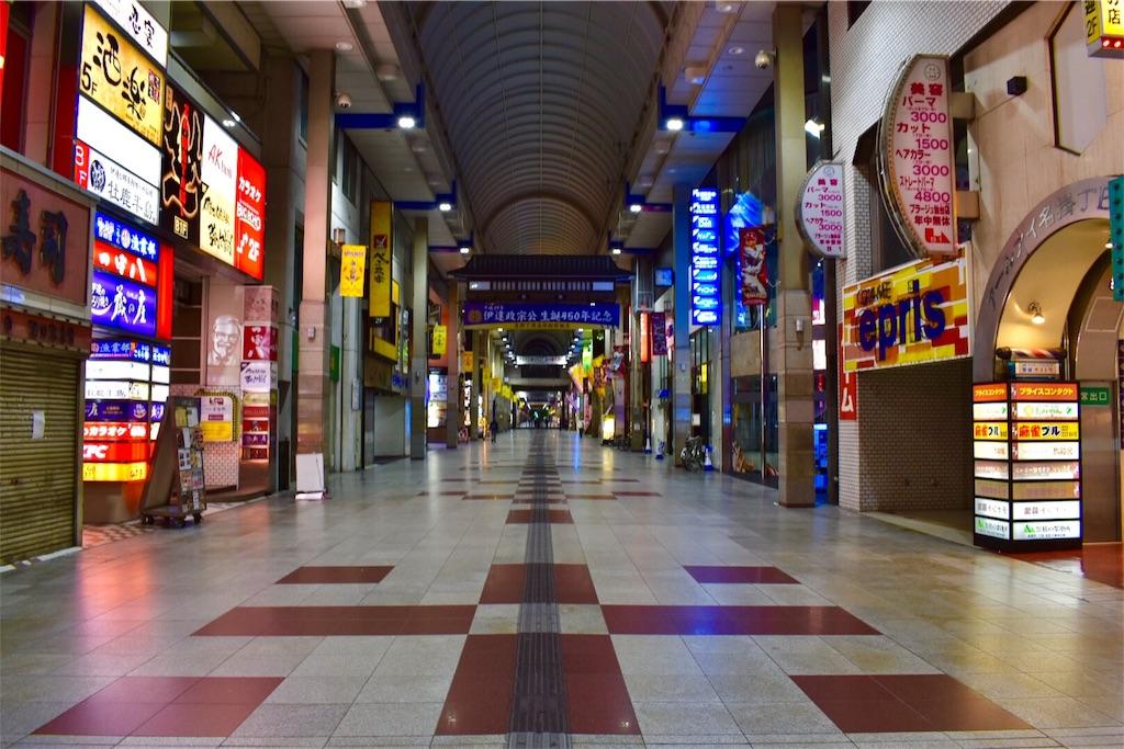 ヒマワリと恋の記憶  聖地巡礼(舞台探訪) 【仙台駅前 クリスロード】