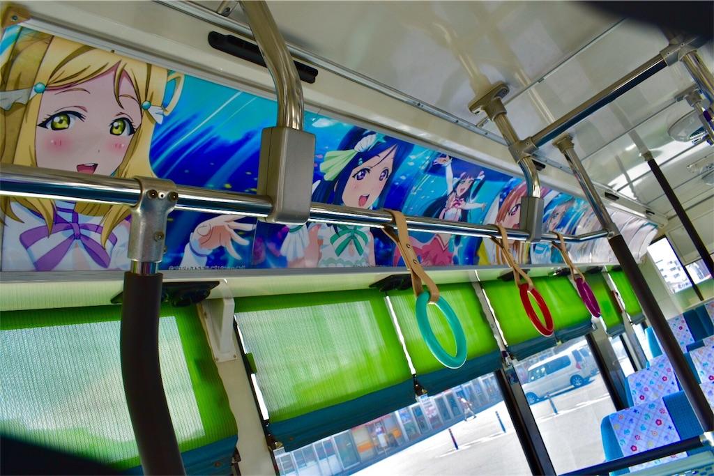 「ラブライブ!サンシャイン!!」ラッピングバス(伊豆箱根バス)内観