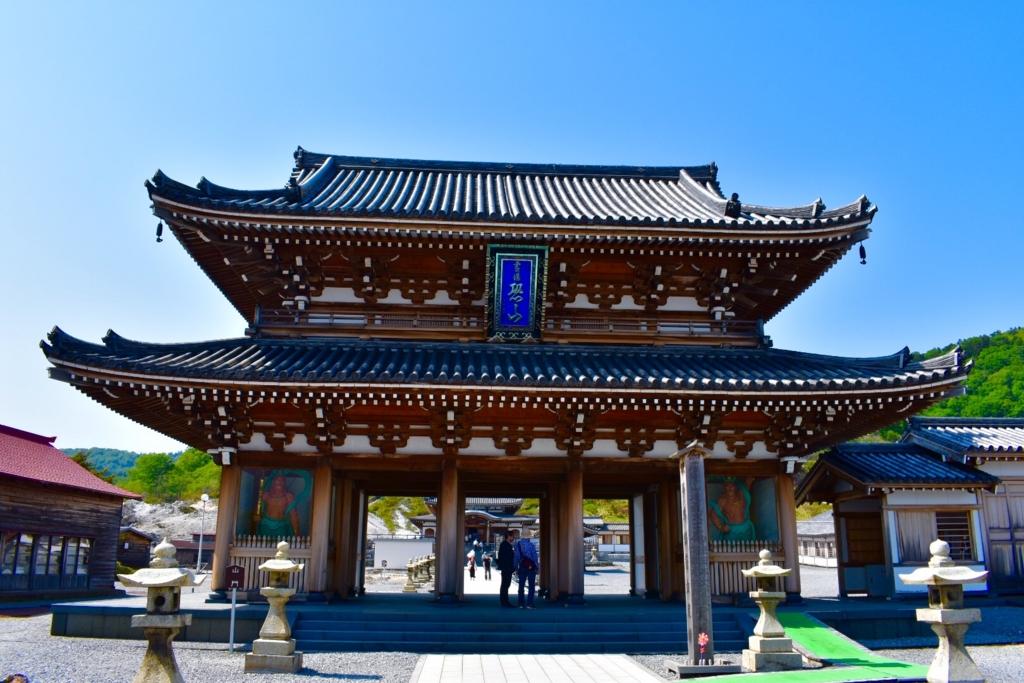 青森県下北半島にある日本三大霊山【恐山】が想像以上に極楽浄土だった話