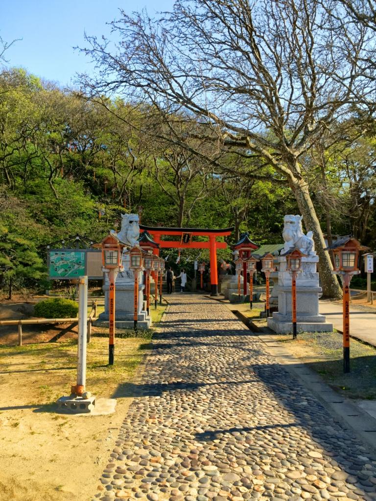 【高山稲荷神社】へ参拝