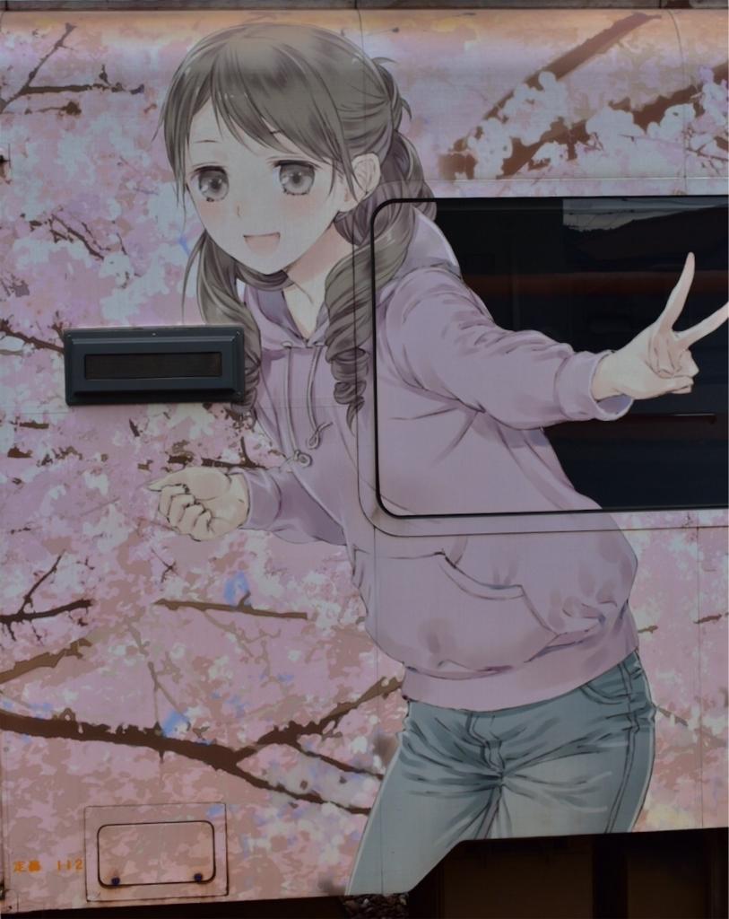 第二弾:劇場版「花咲くいろは HOME SWEET HOME」ver
